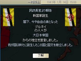 http://art5.photozou.jp/pub/683/3223683/photo/263741510_org.png