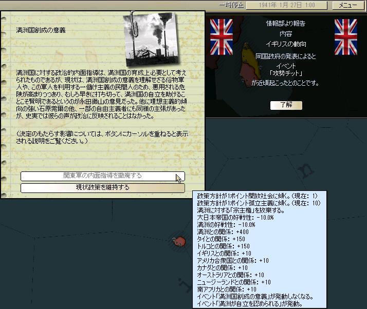http://art5.photozou.jp/pub/683/3223683/photo/263741518_org.png