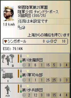 http://art5.photozou.jp/pub/683/3223683/photo/263741524_org.png