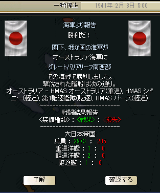 http://art5.photozou.jp/pub/683/3223683/photo/263741532_org.png