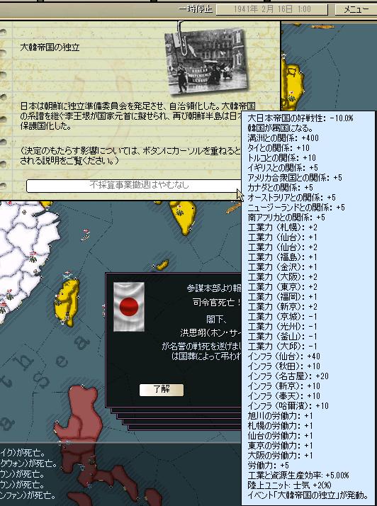 http://art5.photozou.jp/pub/683/3223683/photo/263741549_org.png