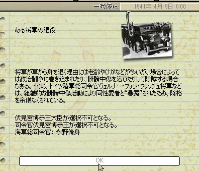 http://art5.photozou.jp/pub/683/3223683/photo/263741573_org.png