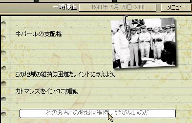 http://art5.photozou.jp/pub/683/3223683/photo/263741592_org.png
