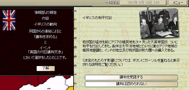 http://art5.photozou.jp/pub/683/3223683/photo/263741596_org.png