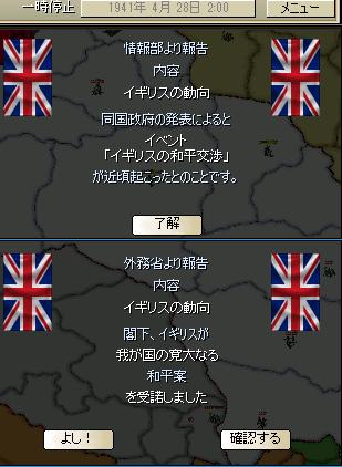 http://art5.photozou.jp/pub/683/3223683/photo/263741601_org.png