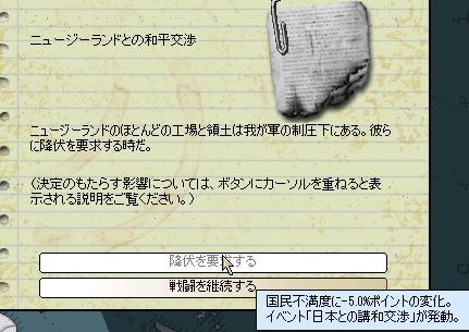 http://art5.photozou.jp/pub/683/3223683/photo/263741616_org.png