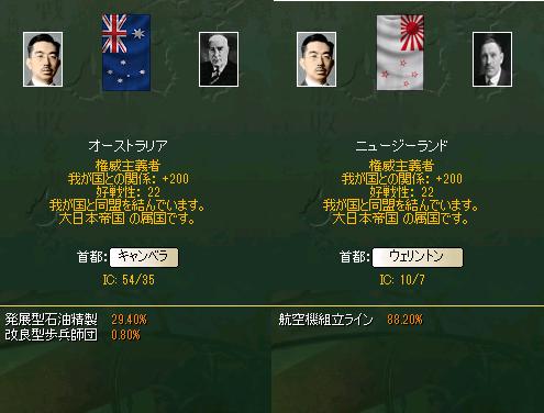 http://art5.photozou.jp/pub/683/3223683/photo/263741630_org.png