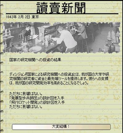 http://art5.photozou.jp/pub/683/3223683/photo/263883480_org.png
