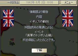 http://art5.photozou.jp/pub/683/3223683/photo/263883495_org.png