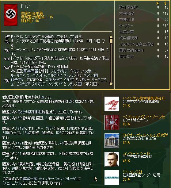 http://art5.photozou.jp/pub/683/3223683/photo/263883509_org.png