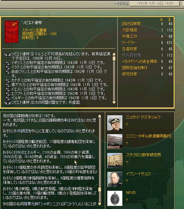 http://art5.photozou.jp/pub/683/3223683/photo/263883511_org.png