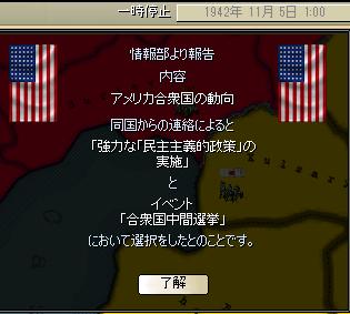 http://art5.photozou.jp/pub/683/3223683/photo/263883512_org.png