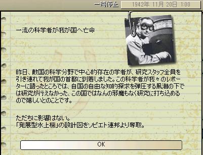 http://art5.photozou.jp/pub/683/3223683/photo/263883514_org.png
