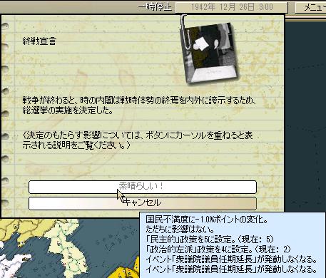 http://art5.photozou.jp/pub/683/3223683/photo/263883521_org.png