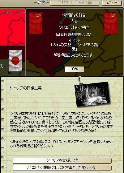 http://art5.photozou.jp/pub/683/3223683/photo/264012648_org.png
