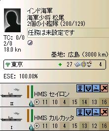 http://art5.photozou.jp/pub/683/3223683/photo/264012655_org.png