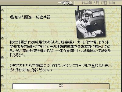 http://art5.photozou.jp/pub/683/3223683/photo/264012675_org.png
