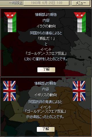 http://art5.photozou.jp/pub/683/3223683/photo/264012679_org.png