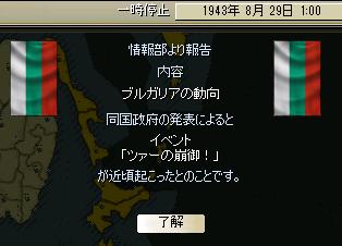 http://art5.photozou.jp/pub/683/3223683/photo/264012686_org.png