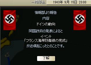 http://art5.photozou.jp/pub/683/3223683/photo/264012688_org.png