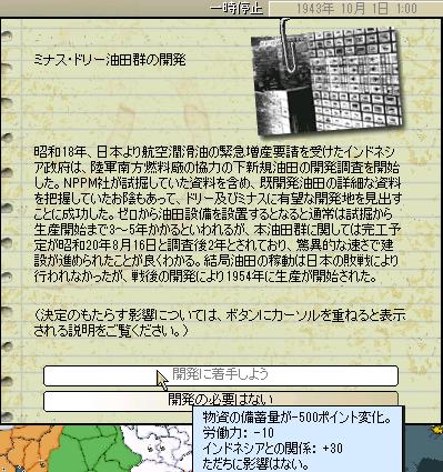 http://art5.photozou.jp/pub/683/3223683/photo/264012690_org.png