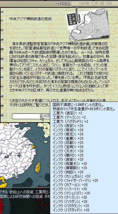 http://art5.photozou.jp/pub/683/3223683/photo/264012692_org.png