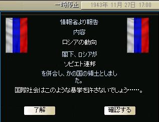 http://art5.photozou.jp/pub/683/3223683/photo/264012696_org.png