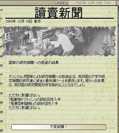 http://art5.photozou.jp/pub/683/3223683/photo/264012704_org.png