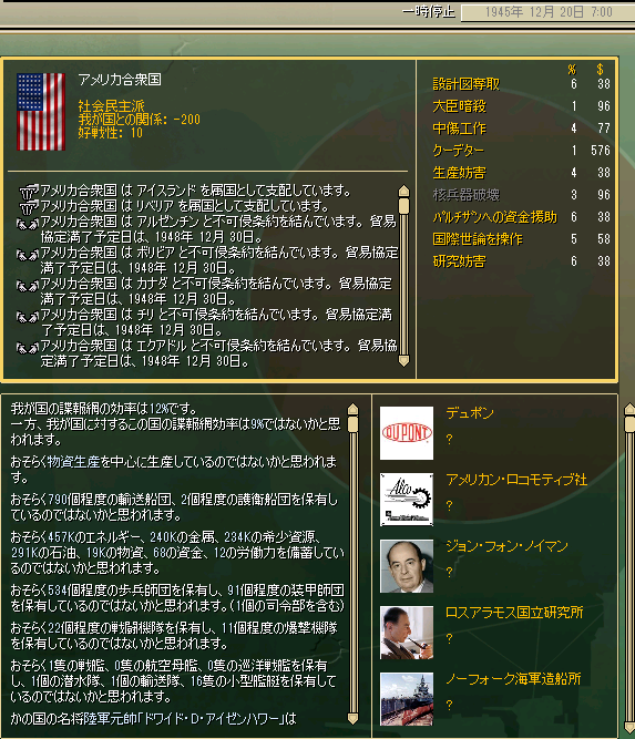 http://art5.photozou.jp/pub/683/3223683/photo/264497858_org.png