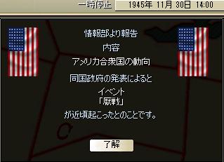 http://art5.photozou.jp/pub/683/3223683/photo/264497869_org.png