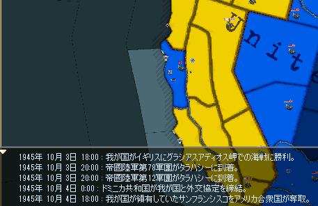 http://art5.photozou.jp/pub/683/3223683/photo/264497880_org.png
