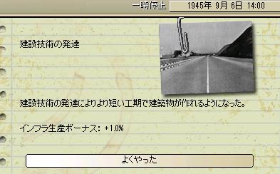 http://art5.photozou.jp/pub/683/3223683/photo/264497887_org.png
