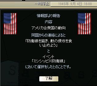 http://art5.photozou.jp/pub/683/3223683/photo/264497892_org.png