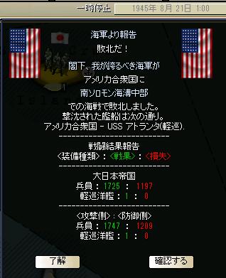 http://art5.photozou.jp/pub/683/3223683/photo/264497903_org.png