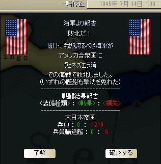 http://art5.photozou.jp/pub/683/3223683/photo/264497916_org.png