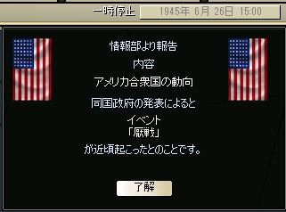 http://art5.photozou.jp/pub/683/3223683/photo/264497926_org.png