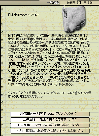 http://art5.photozou.jp/pub/683/3223683/photo/264497936_org.png
