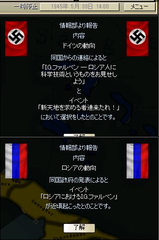 http://art5.photozou.jp/pub/683/3223683/photo/264497940_org.png