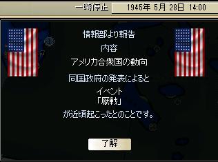 http://art5.photozou.jp/pub/683/3223683/photo/264497944_org.png