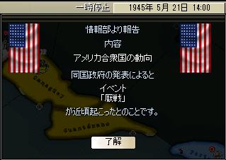 http://art5.photozou.jp/pub/683/3223683/photo/264497948_org.png