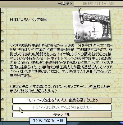 http://art5.photozou.jp/pub/683/3223683/photo/264497960_org.png