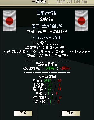 http://art5.photozou.jp/pub/683/3223683/photo/264497985_org.png