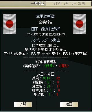 http://art5.photozou.jp/pub/683/3223683/photo/264497990_org.png