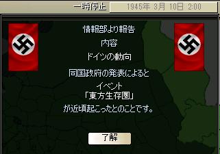 http://art5.photozou.jp/pub/683/3223683/photo/264498008_org.png