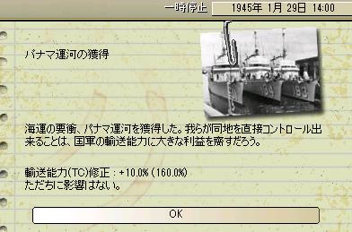 http://art5.photozou.jp/pub/683/3223683/photo/264498021_org.png