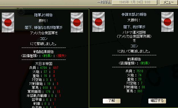 http://art5.photozou.jp/pub/683/3223683/photo/264498027_org.png