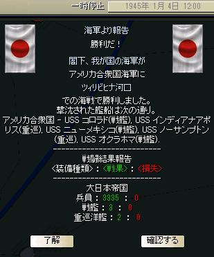 http://art5.photozou.jp/pub/683/3223683/photo/264498097_org.png