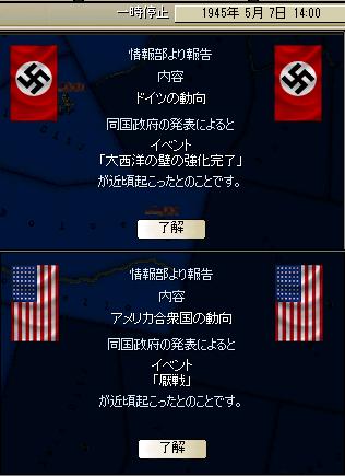 http://art5.photozou.jp/pub/683/3223683/photo/264498236_org.png