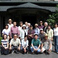 Smmer camp in hakone 2005-2