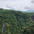 Photos: 震動の滝
